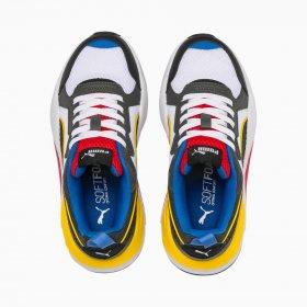 Scarpe uomo Nike Air Max 200